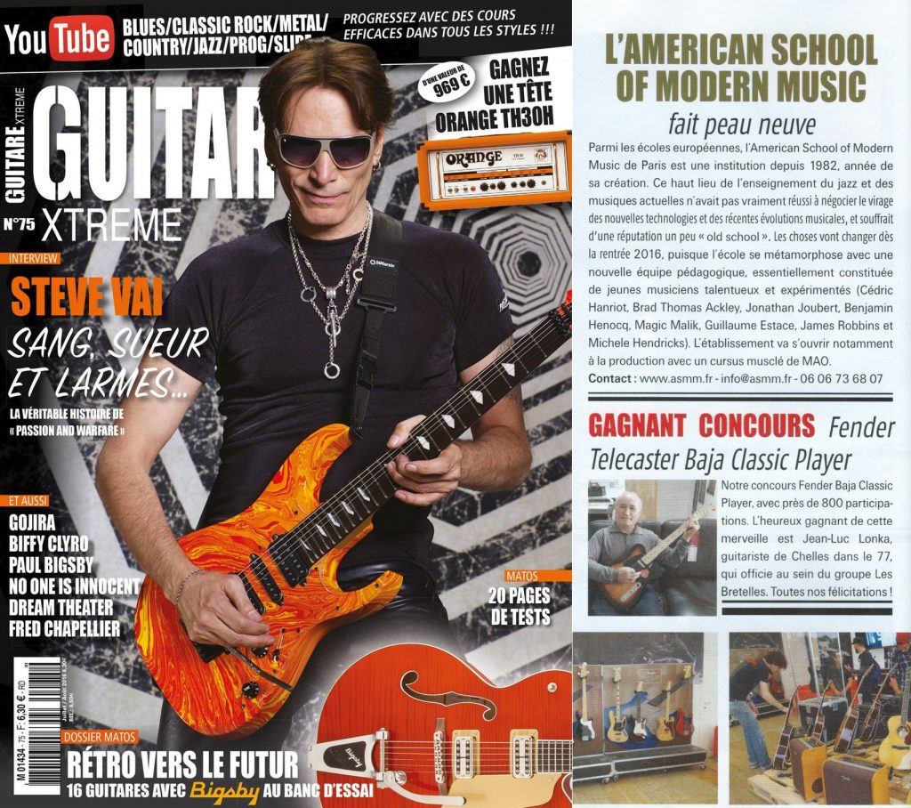 Guitarextreme News ASMM